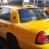 Такси и Нью-Йорк